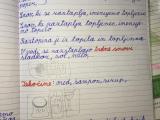 2020_03_20_ucenje_od_doma-utrinki-2teden-41